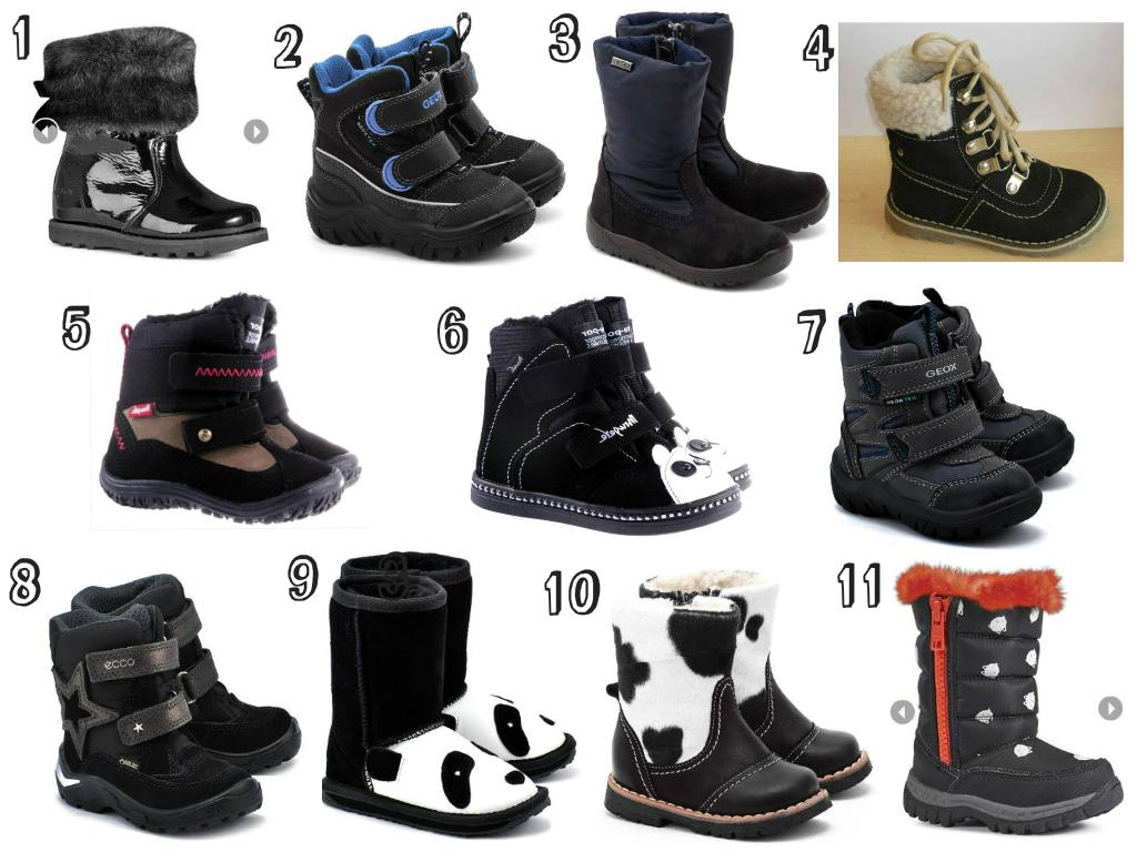 buty zimowe dla dzieci ecco